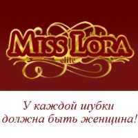 Miss Lora, ТМ