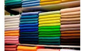 6 модных тканей 2019 года: актуальные фактуры и цвета