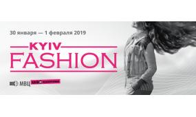 36-й Міжнародний фестиваль моди Kyiv Fashion .