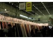 23-26 января LEATHER AND SHOES. XXXV Международная специализированная выставка обуви, кожи и меха