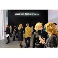 3-8 февраля 2018 Ukrainian Fashion Week