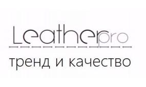 Leather Pro - Тренд и качество