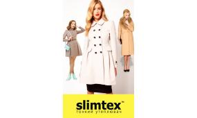 Тонкий утеплювач slimtex – ще більше можливостей