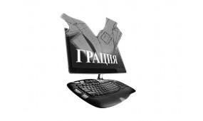 ПРОБЛЕМЫ ШВЕЙНОГО ПРОИЗВОДСТВА И ИХ РЕШЕНИЕ С ИСПОЛЬЗОВАНИЕМ САПР «ГРАЦИЯ»