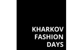 Турецкие производители сырья, фурнитуры, тканей ищут представителей в Украине