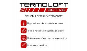Termoloft: Утеплювач нового покоління