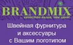 Brandmix