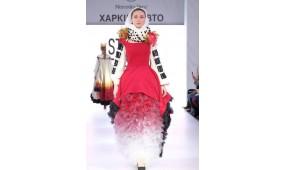 Cостоится III Всеукраинский конкурс молодых дизайнеров одежды «Start Fashion»