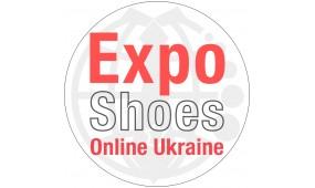 """Виставка взуття """"ExpoShoes Online Україна"""""""