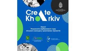 Create Kharkiv