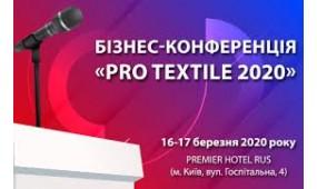 Програма бізнес-конференції