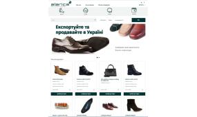 Маркетплейс Alarica: сокращаем путь в Европу