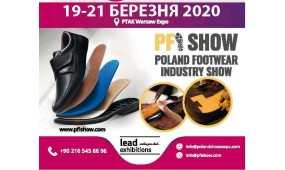 Poland Shoes Expo и PFI
