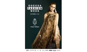 Odessa Fashion Week, October 17-21, 2018