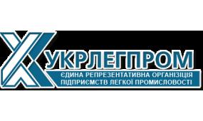 Інформаційно-аналітичні матеріали Асоціації «Укрлегпром»1