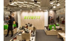 Международная выставка легкой промышленности «BelTexIdustry-2018» пройдет весной в Минске
