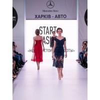 29-31 марта 2018 Kharkiv Fashion