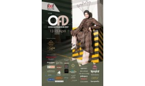 17- th Odessa Fashion Day