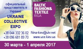 Отчет по выставке Baltic Fashion & Textiles Riga 2017