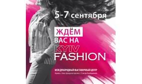 Kyiv Fashion - главное событие фешн индустрии Украины