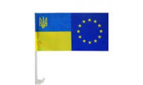 """Сертифікати з перевезення товарів з України за формою """"EUR.1"""