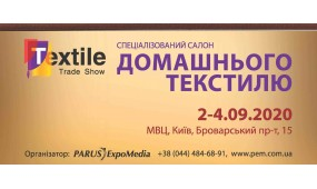 2.09 - 4.09.2020 Textil Спеціалізований салон Домашньго текстилю