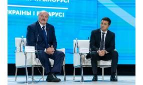 «Укрлегпром - Беллегпром» у Житомирі