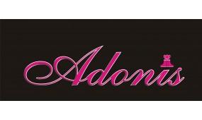 Баланс комфорта и стиля от ТМ Adonis
