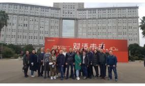Українська бізнес-місія в Китай