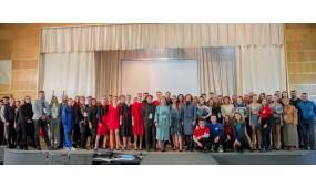 Хроніка Бізнес-форуму #Uniform&Innovative'2020