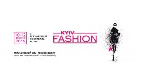 37-й Міжнародний фестиваль моди Kyiv Fashion