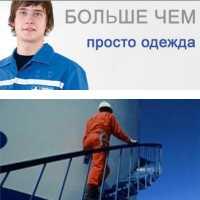 Дизайн Джерси, ООО