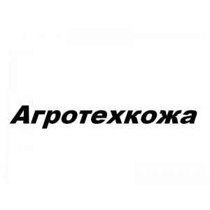 Агротехкожа, ООО