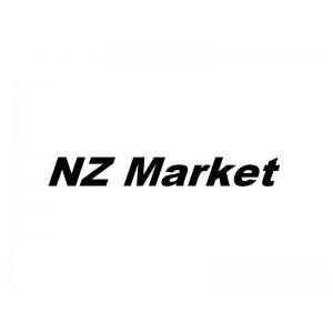 NZ market - Торговля материалами для производства обуви