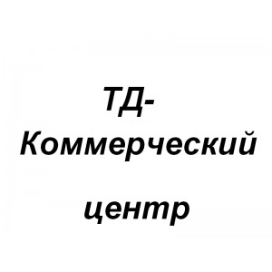 ТД-Коммерческий центр, ООО