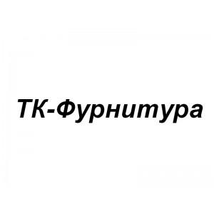 ТК-Фурнитура, ООО