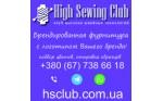 HSCLUB