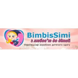 Bimbissimi  - Производство детской одежды