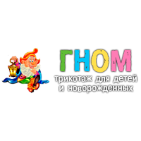 Gnom, TM, трикотажная фабрика