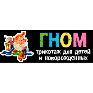 Gnom - Производство детского трикотажа