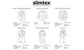 Готуємося до весни зі slimtex