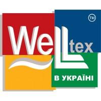 Веллтекс-Україна, ТОВ