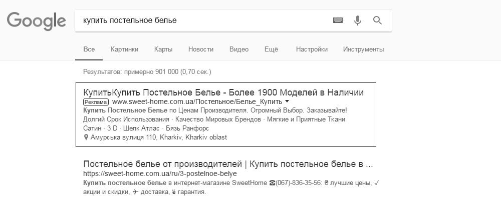 Эффективно рекламировать сайт google adwords cpc